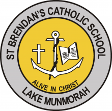 St Brendan's Catholic Primary